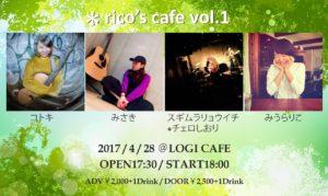 rico's cafe vol.1